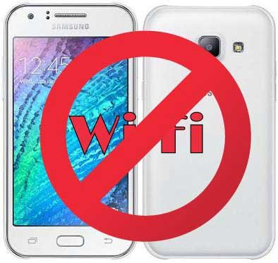 Ошибка подключения Wi-Fi