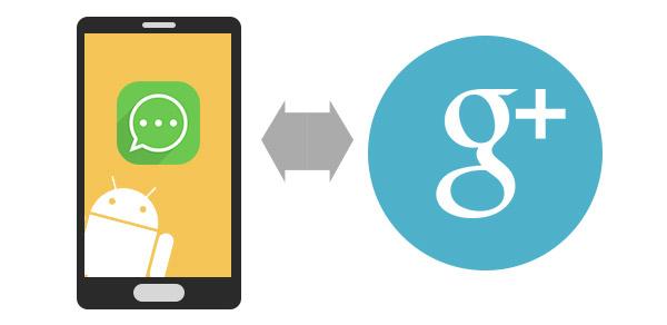 Как синхронизировать контакты телефона Android с Google